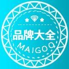 MAIGOO品牌大全