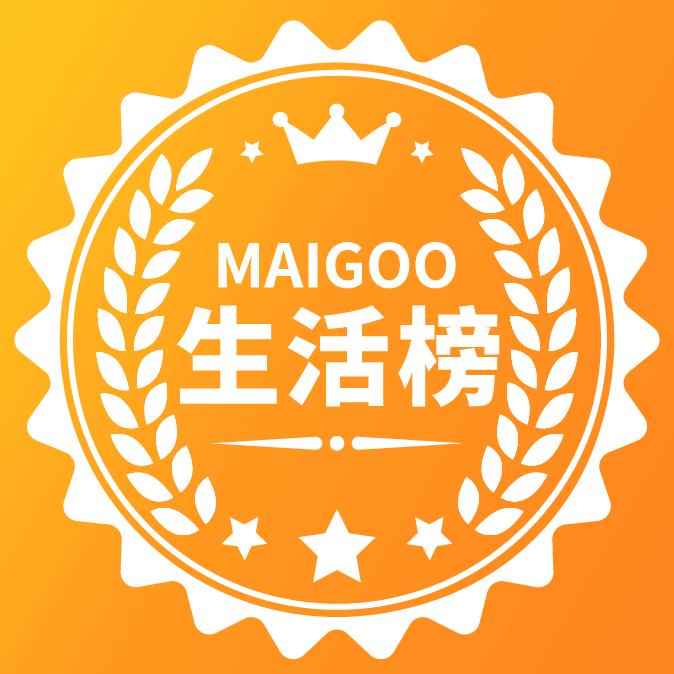 MAIGOO生活榜